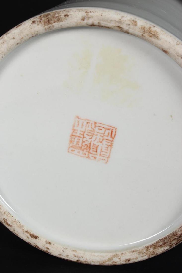Pair of Chinese Famille Verte Porcelain Vases, - 5