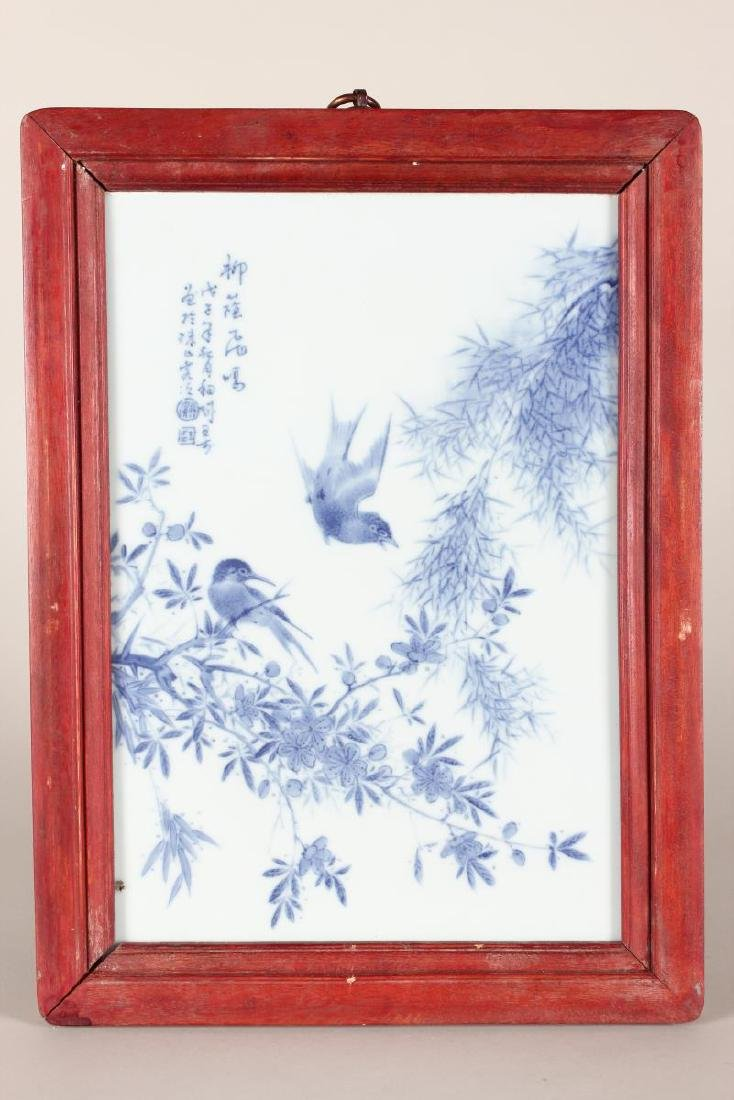 Chinese Blue and White Porcelain Panel,