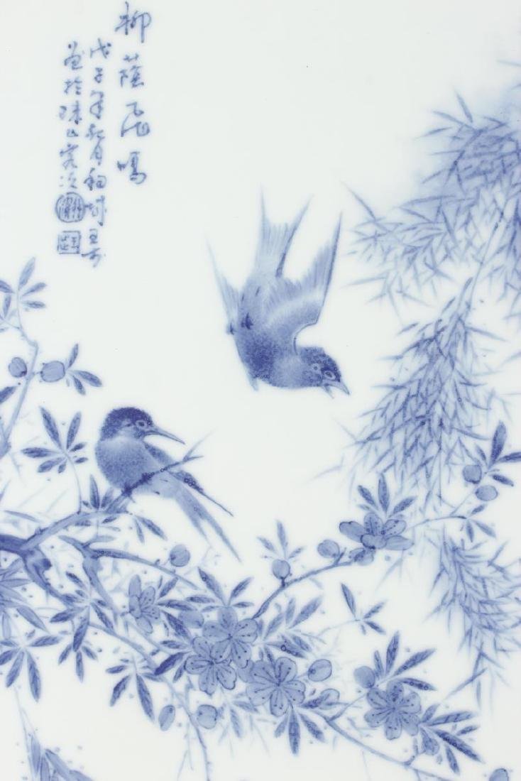 Chinese Blue and White Porcelain Panel, - 2