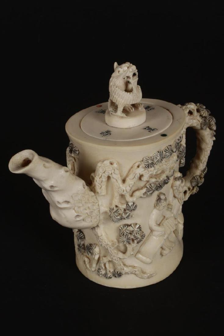 Delightful Chinese Teapot, - 10