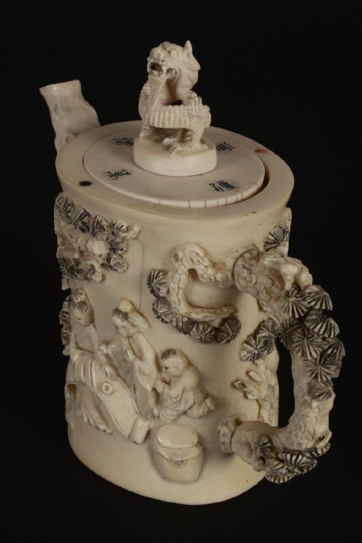 Delightful Chinese Teapot,