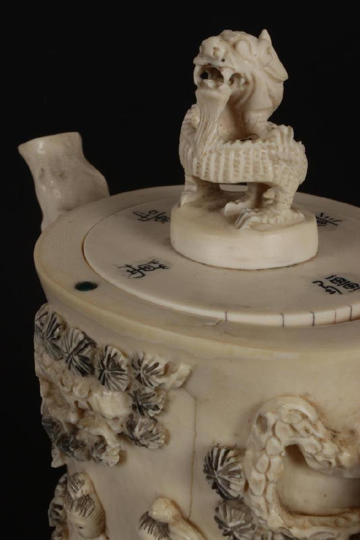 Delightful Chinese Teapot, - 4