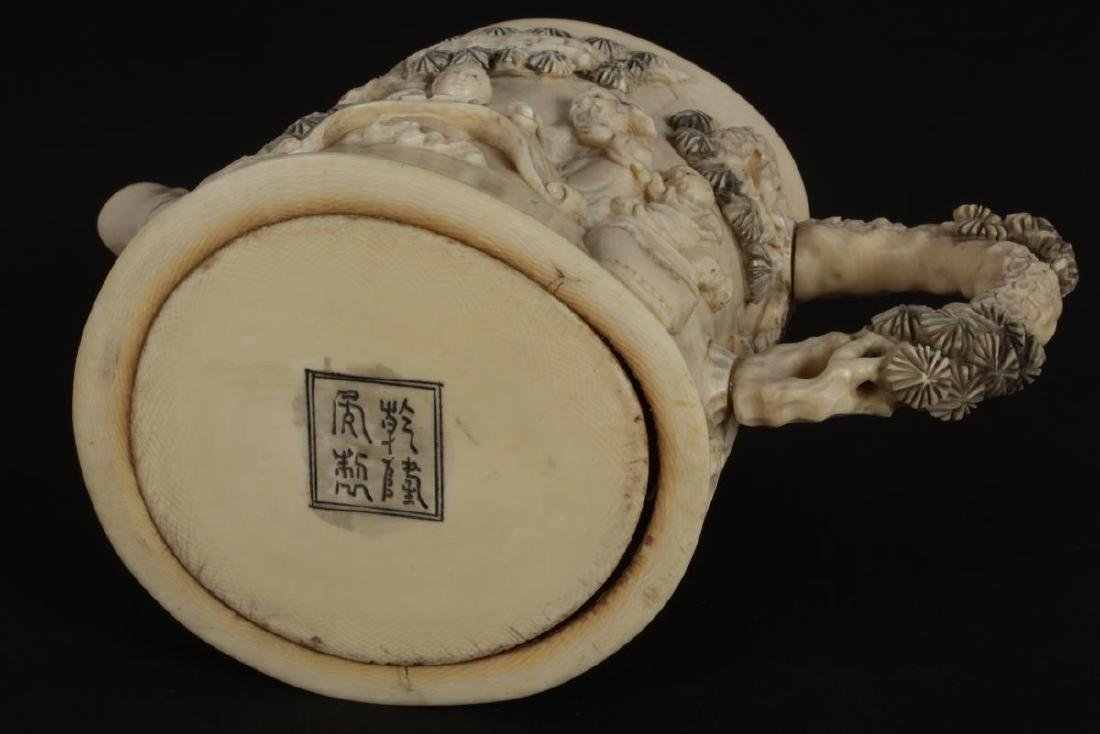 Delightful Chinese Teapot, - 5