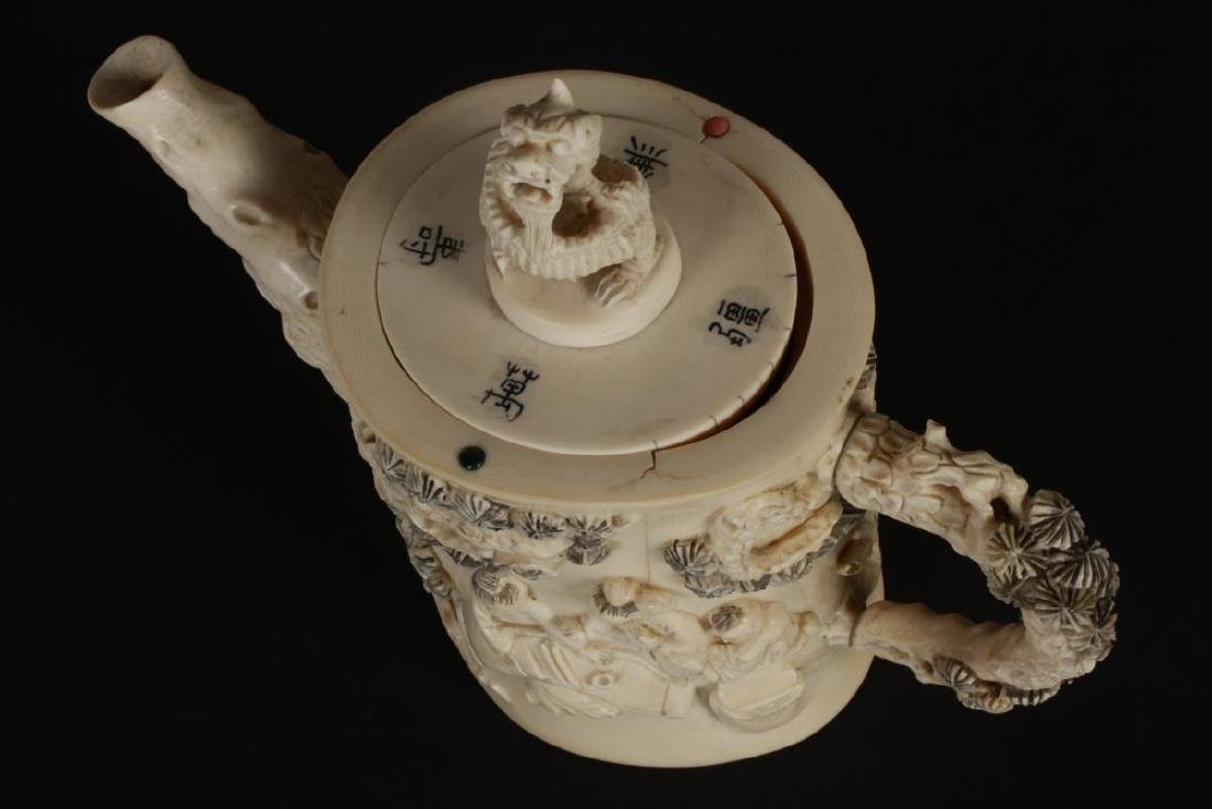 Delightful Chinese Teapot, - 6