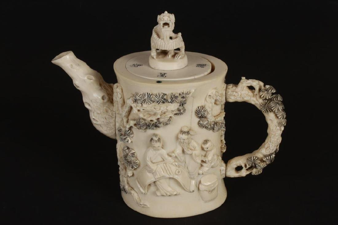 Delightful Chinese Teapot, - 8