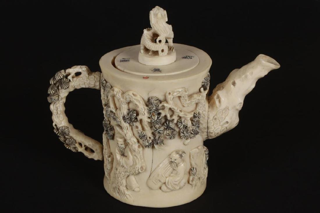 Delightful Chinese Teapot, - 9