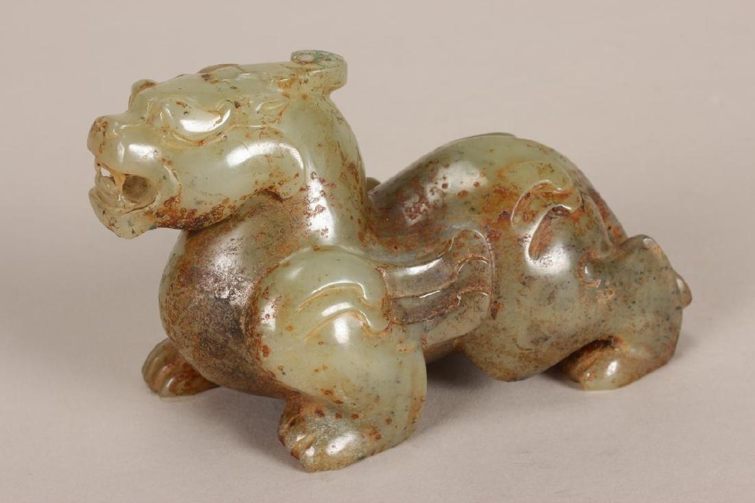 Good Chinese Carved Jade Pixiu,