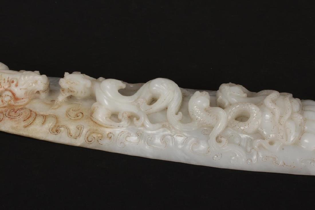 Large Chinese Carved Jade Panel, - 3