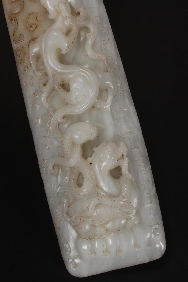 Large Chinese Carved Jade Panel, - 5