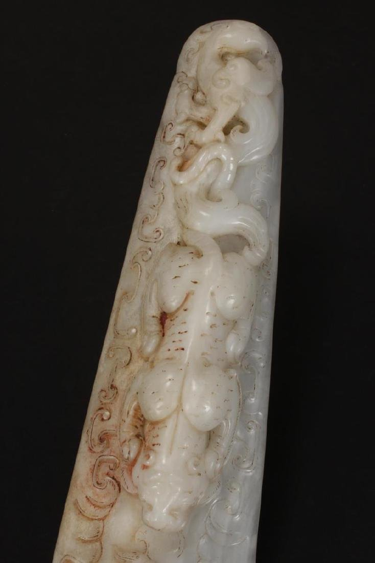 Large Chinese Carved Jade Panel, - 6