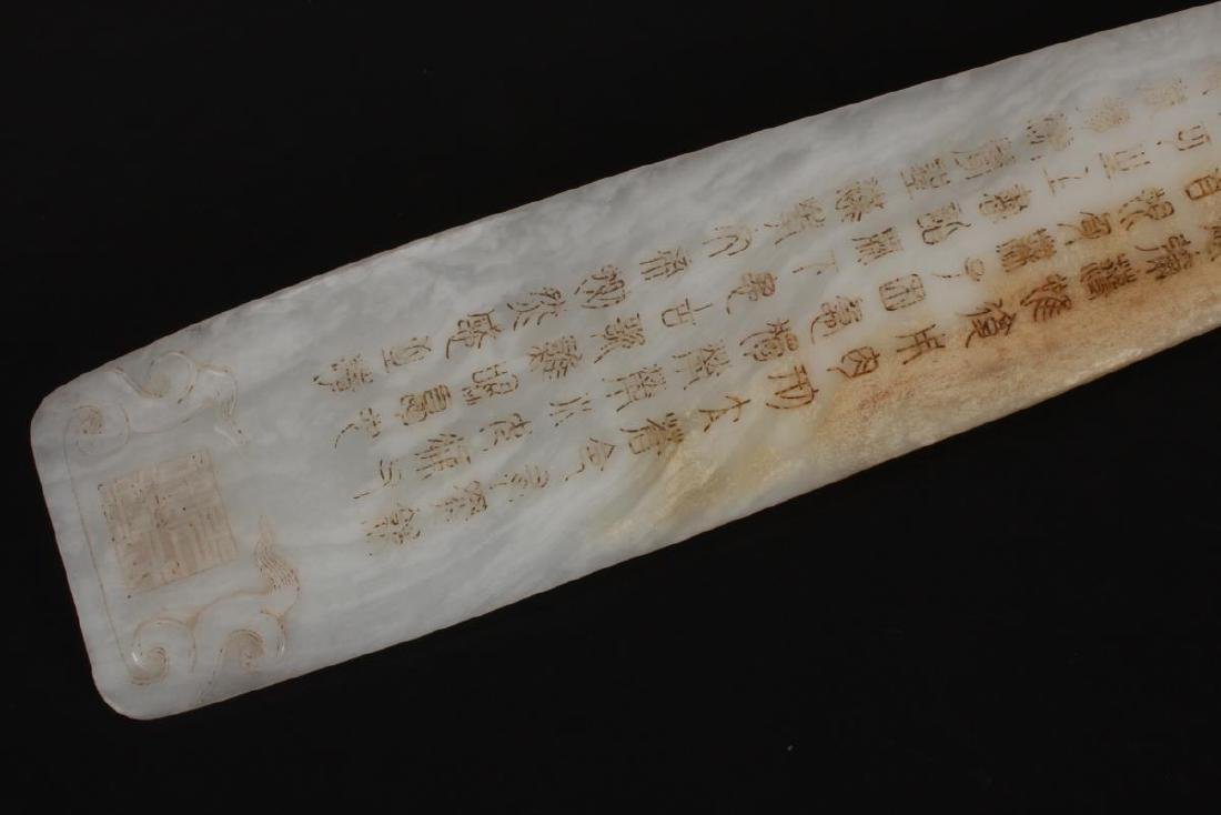 Large Chinese Carved Jade Panel, - 9