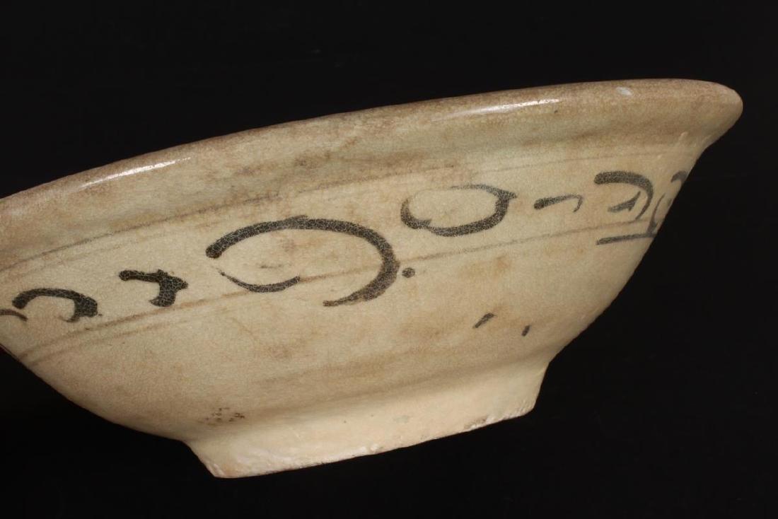 14th/15th Century Sukhothai Bowl, - 3