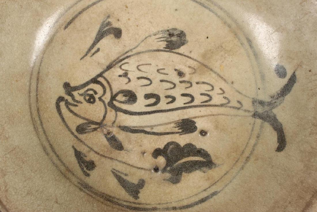 14th/15th Century Sukhothai Bowl, - 5