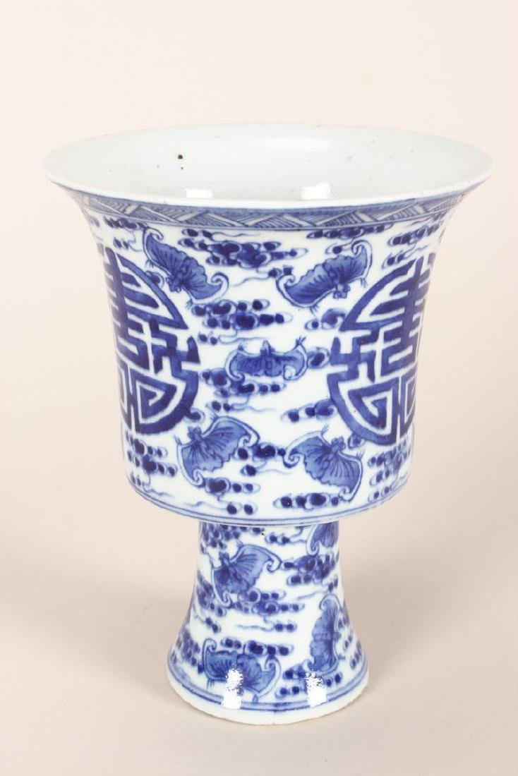 Chinese Blue and White Porcelain Stem Cup, - 2
