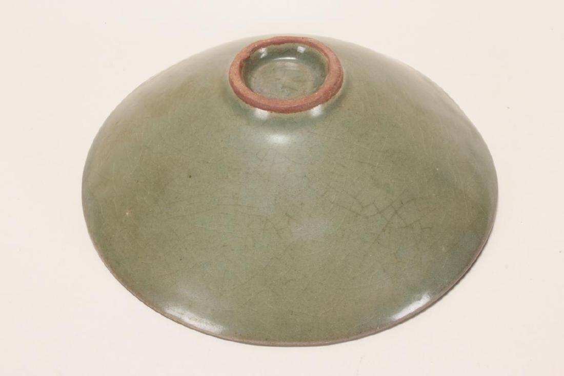 Chinese Celadon Bowl, - 5