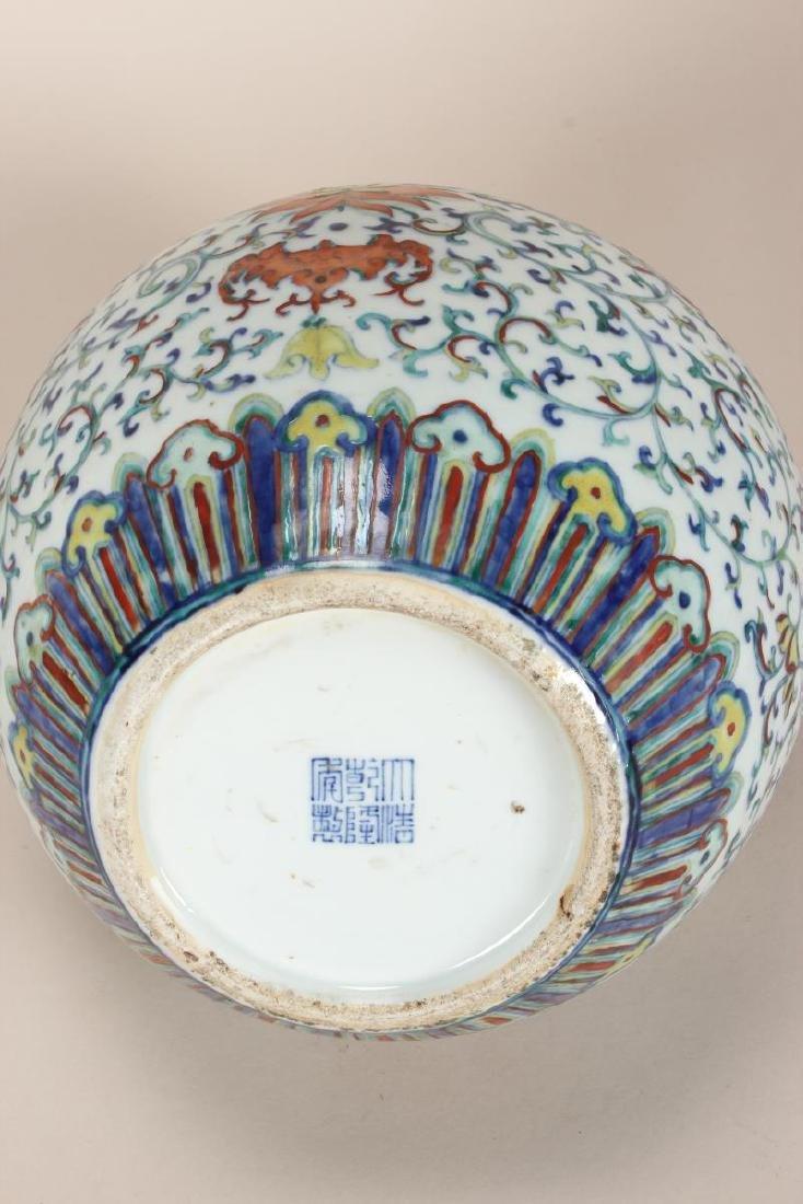 Chinese Porcelain Vase, - 3