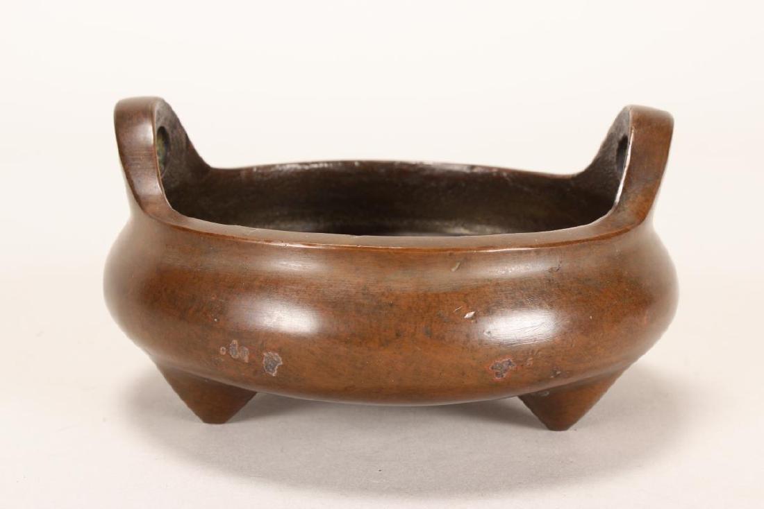 Chinese Bronze Tripod Censor, - 2