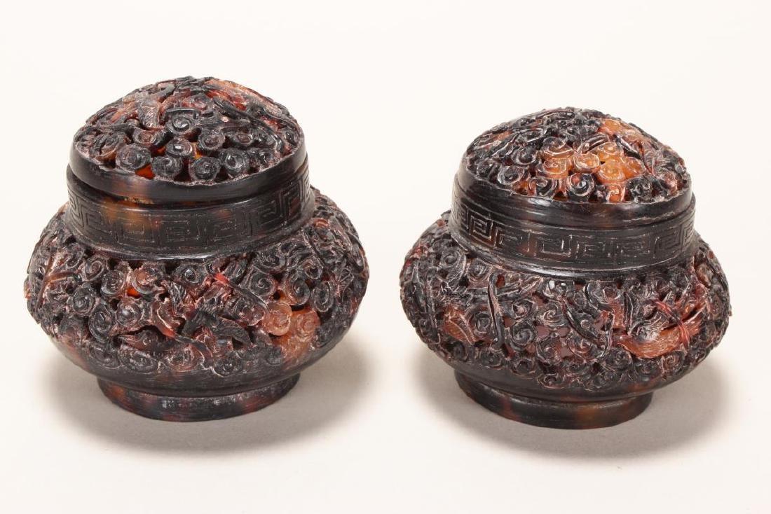 Pair of Chinese Tortoiseshell Jars and Covers,