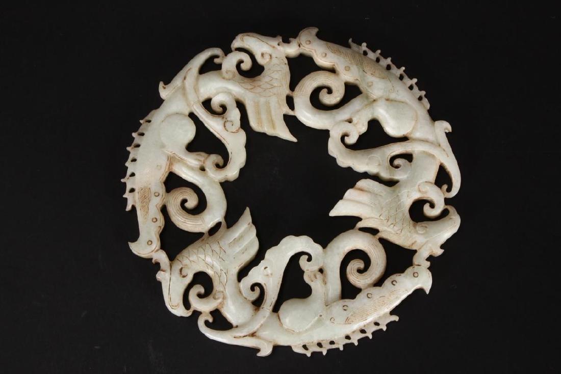 Chinese Carved Hardstone Roundel,