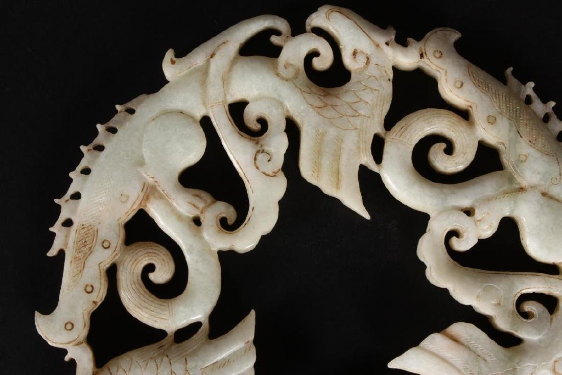 Chinese Carved Hardstone Roundel, - 2