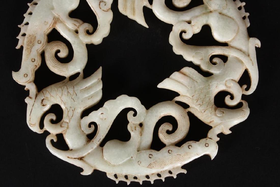 Chinese Carved Hardstone Roundel, - 3