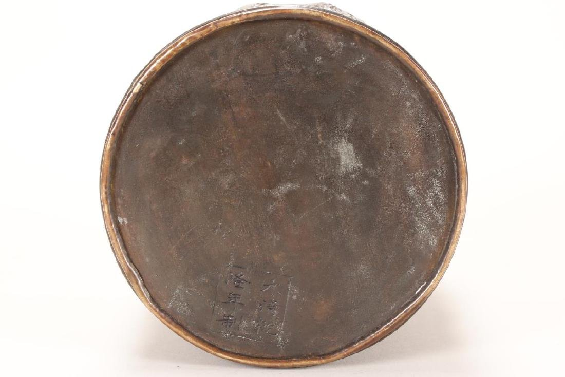 Unusual Chinese Bronze and Rosewood Brush Pot, - 2