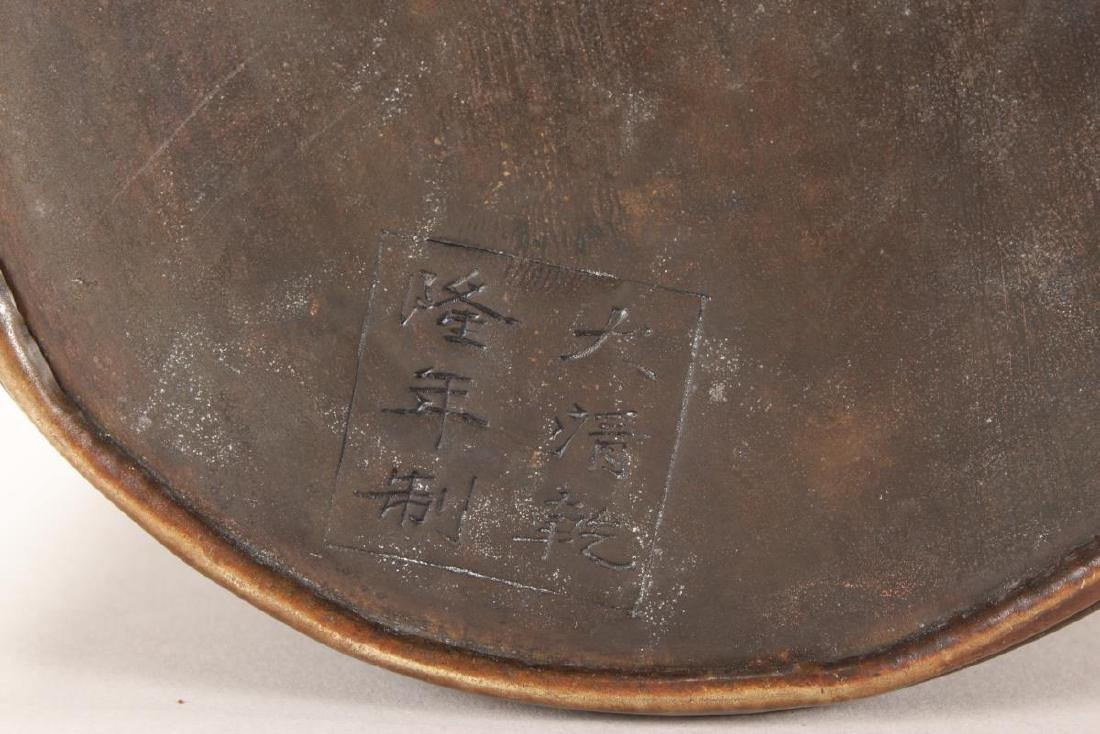 Unusual Chinese Bronze and Rosewood Brush Pot, - 3
