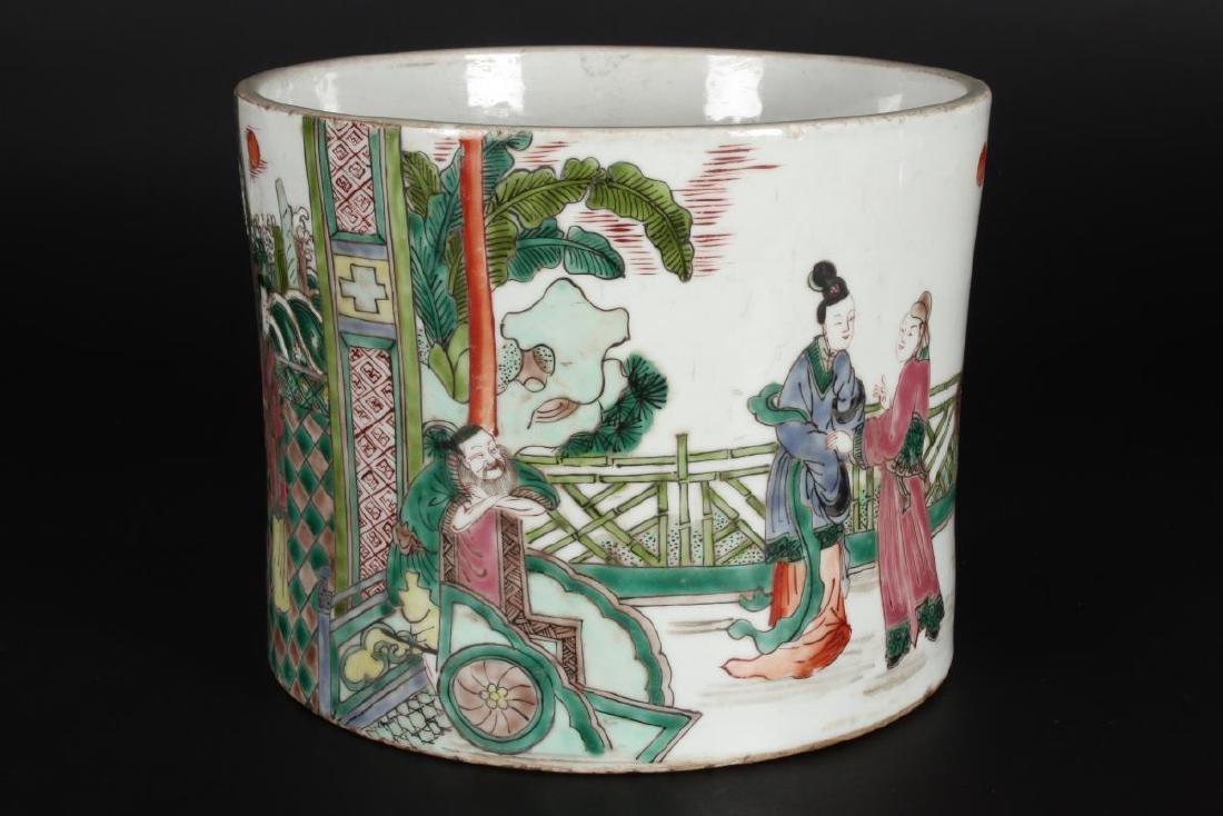 Chinese Famille Vert Porcelain Brush Pot,