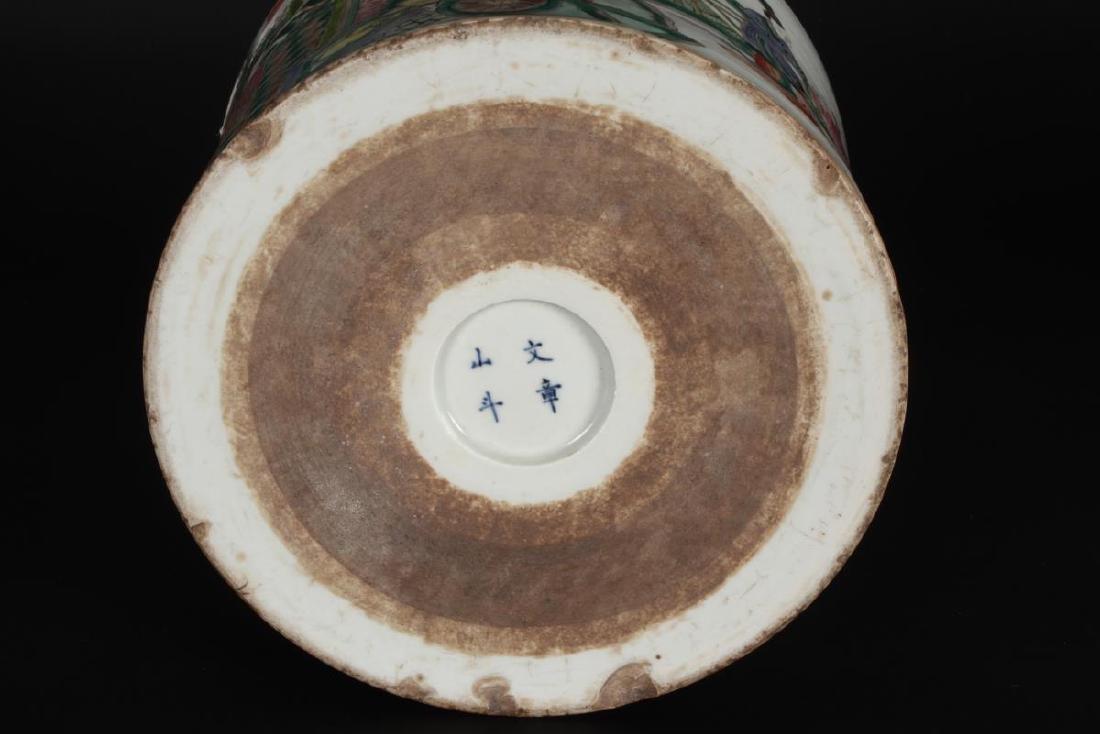 Chinese Famille Vert Porcelain Brush Pot, - 9