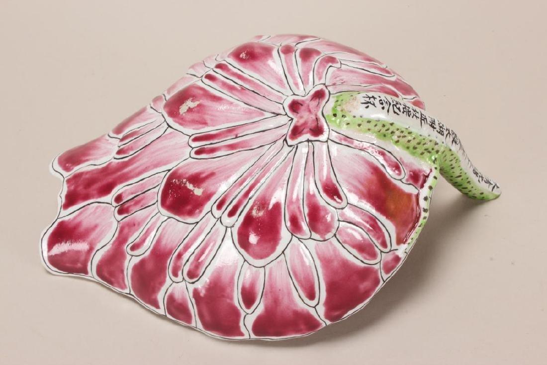 Chinese Porcelain Lotus Dish, - 3