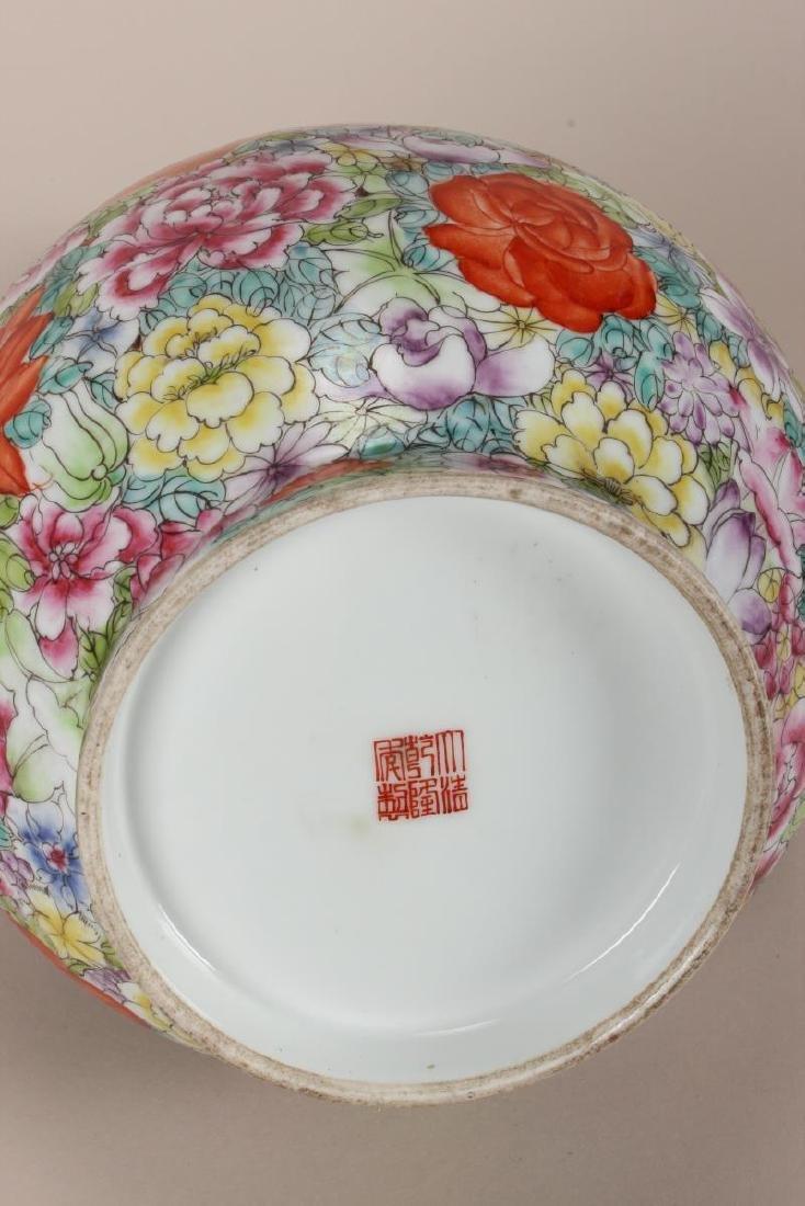 Chinese Thousand Flowers Porcelain Vase, - 4