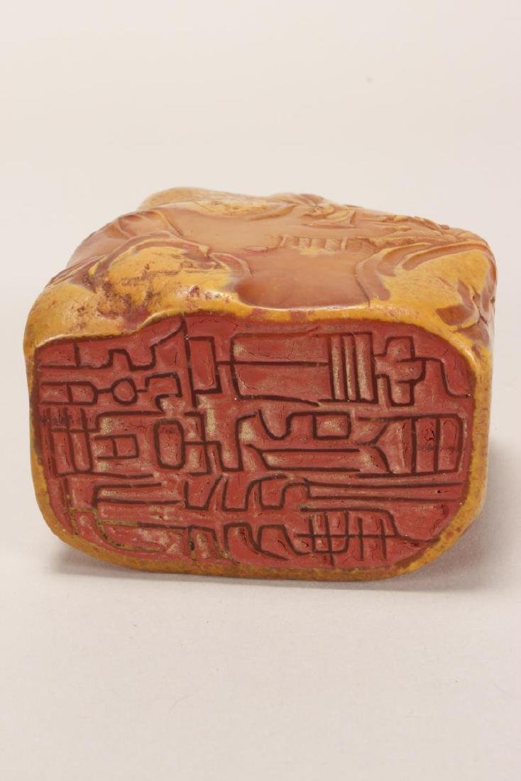 Chinese Carved Soapstone Boulder, - 6