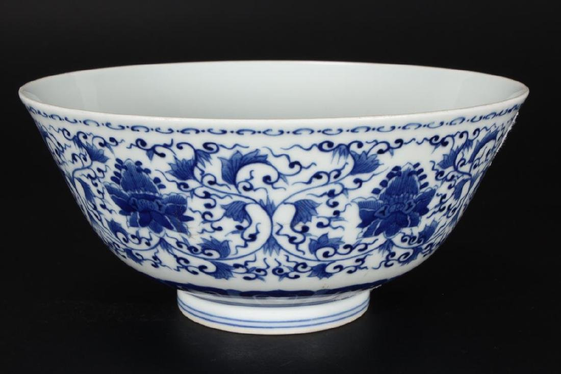 Chinese Blue and White Porcelain Bowl, - 2