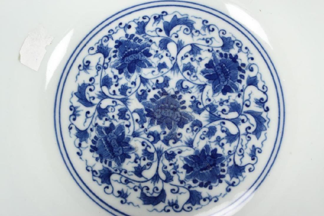 Chinese Blue and White Porcelain Bowl, - 4