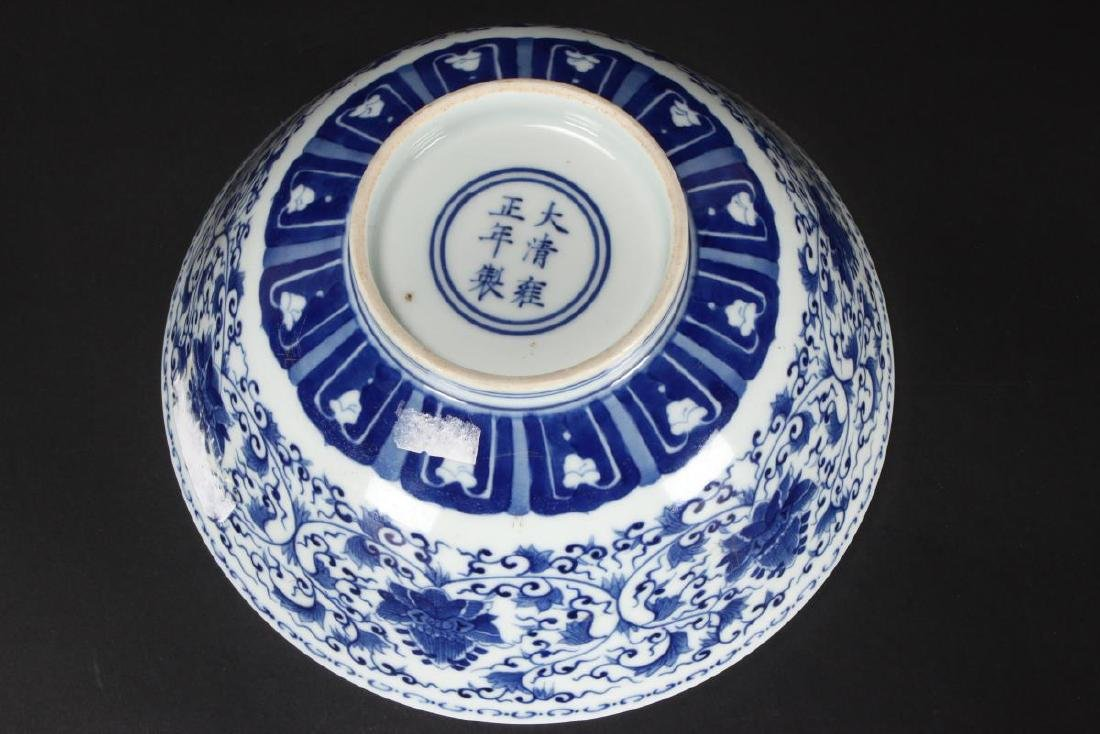 Chinese Blue and White Porcelain Bowl, - 6