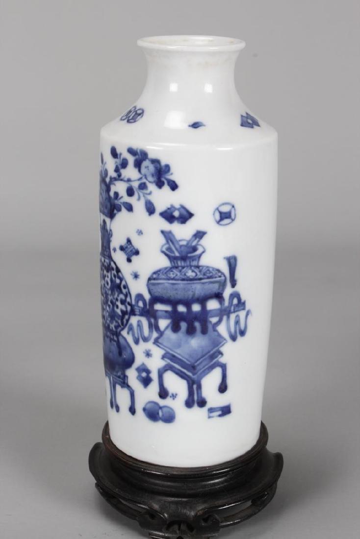 Chinese Blue and White Porcelain Vase, - 2