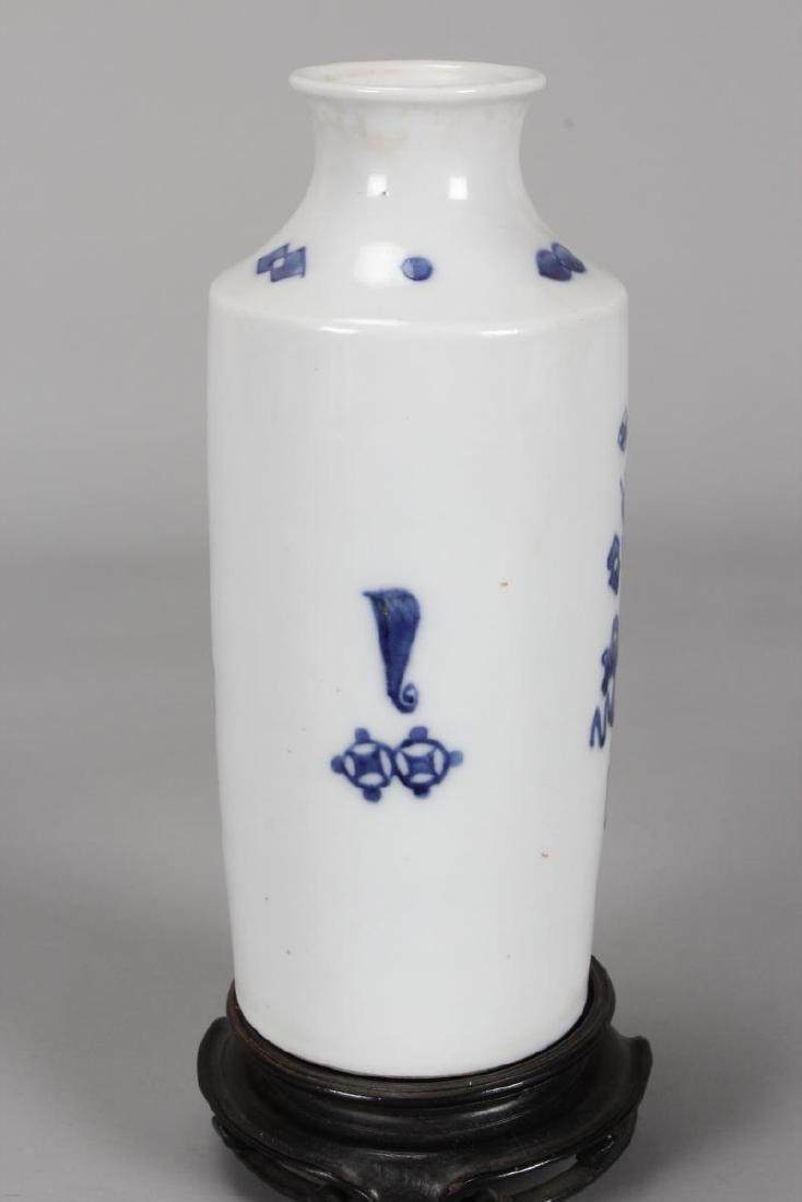 Chinese Blue and White Porcelain Vase, - 3