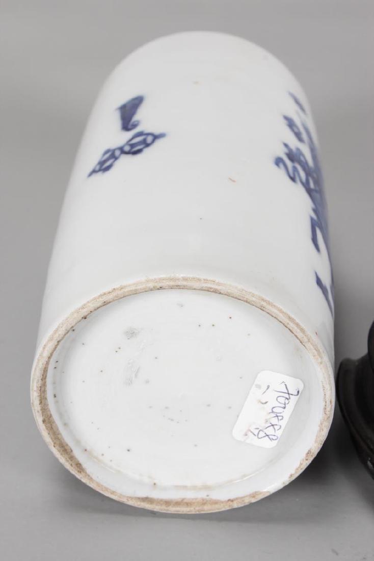 Chinese Blue and White Porcelain Vase, - 4