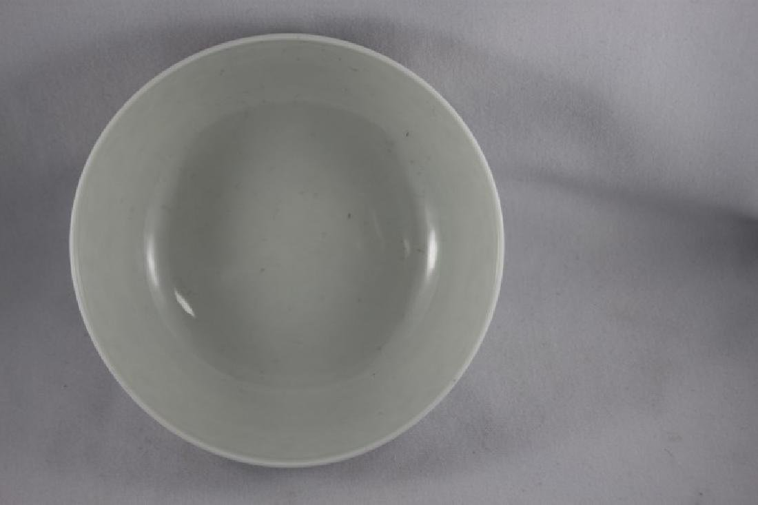 Chinese Porcelain Bowl, - 5
