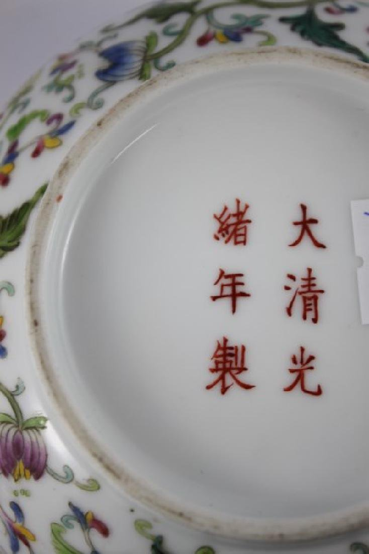 Chinese Porcelain Bowl, - 7