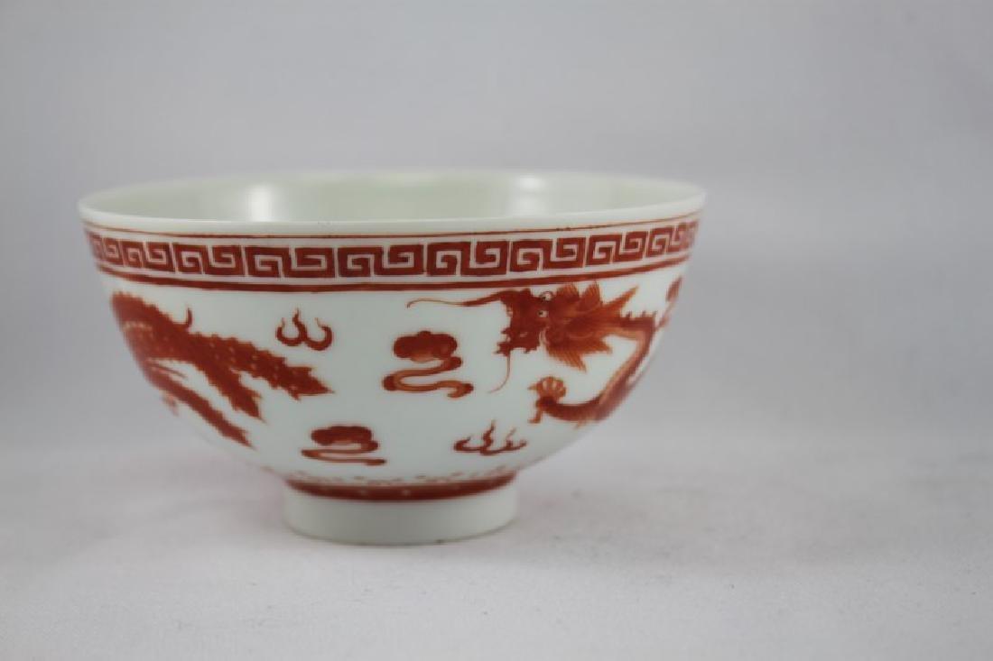 Chinese Porcelain Bowl, - 4
