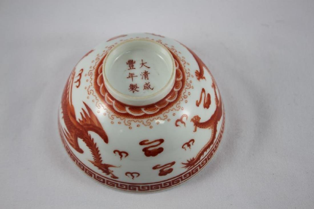 Chinese Porcelain Bowl, - 6