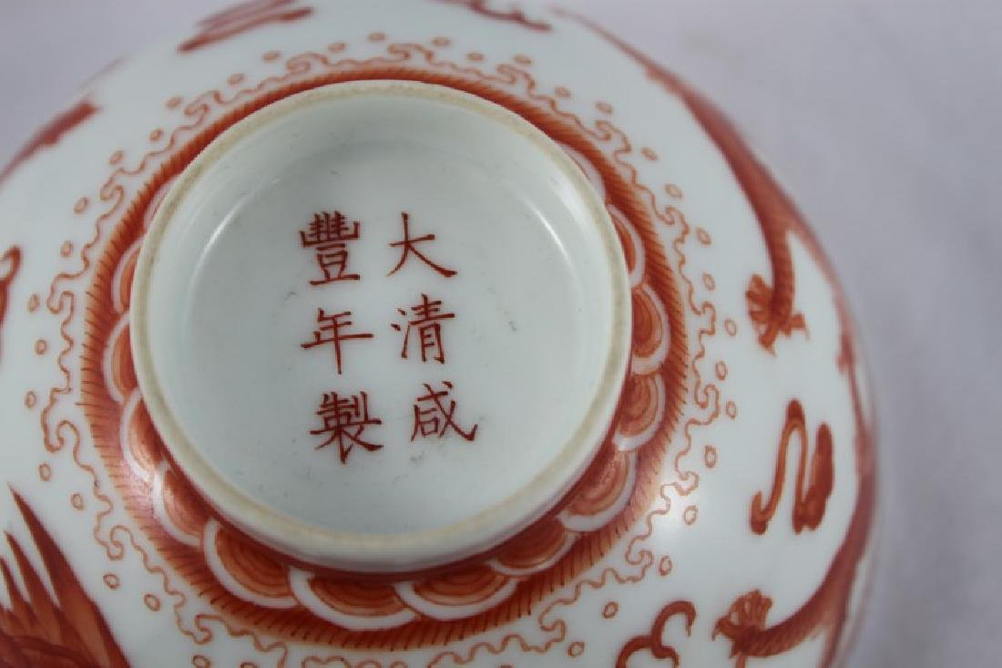 Chinese Porcelain Bowl, - 7