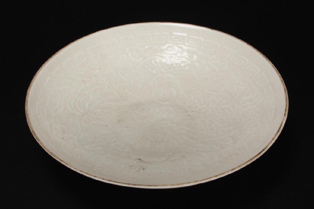 Chinese Qingbai Porcelain Dish,