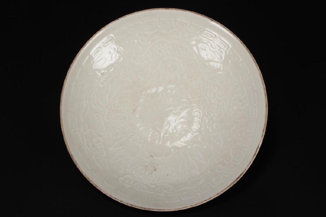 Chinese Qingbai Porcelain Dish, - 2