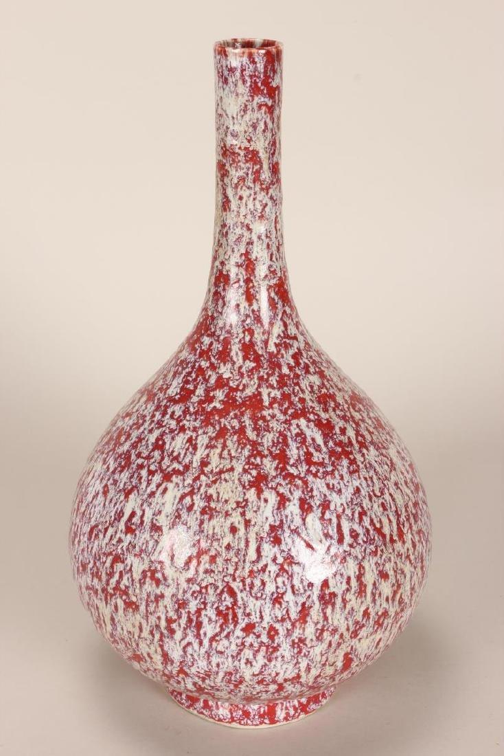 Chinese Mottled Glaze Porcelain Vase,