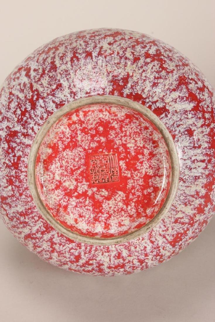 Chinese Mottled Glaze Porcelain Vase, - 4