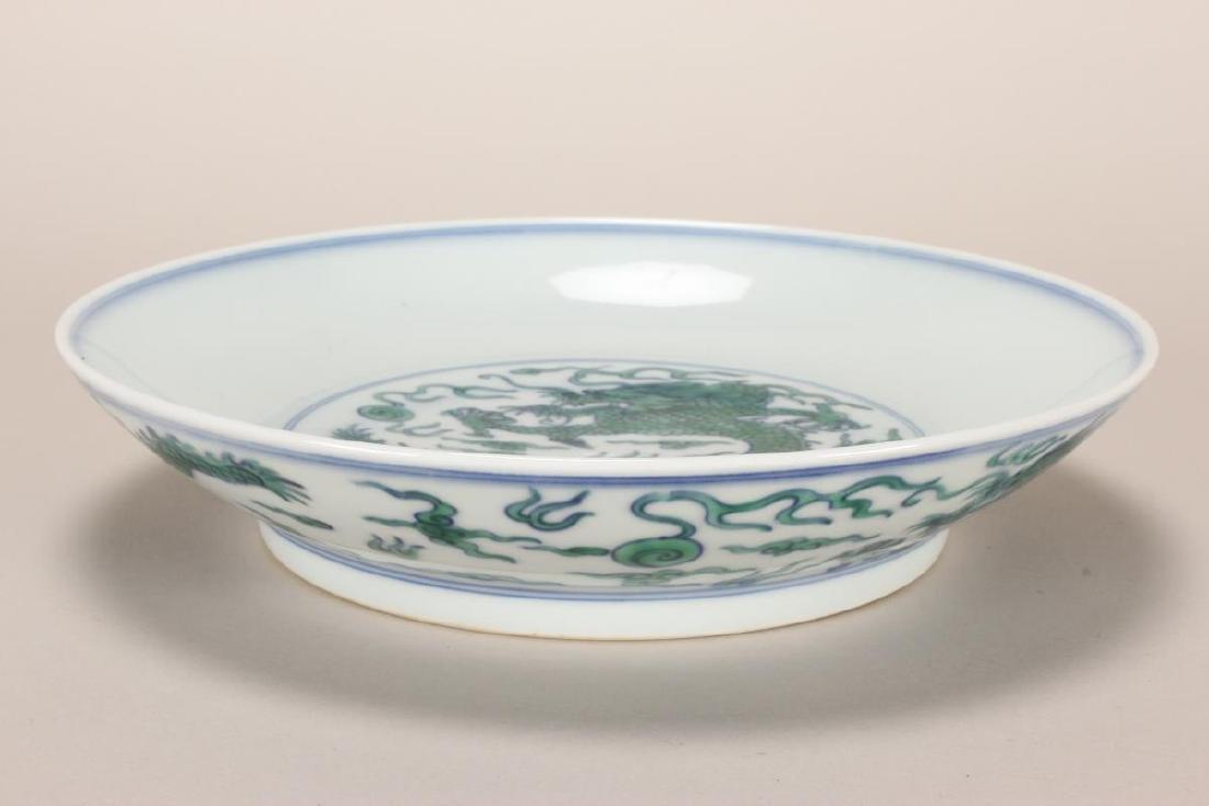 Chinese Famille Vert Porcelain Bowl,