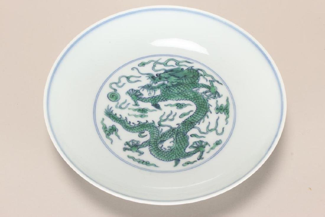 Chinese Famille Vert Porcelain Bowl, - 2