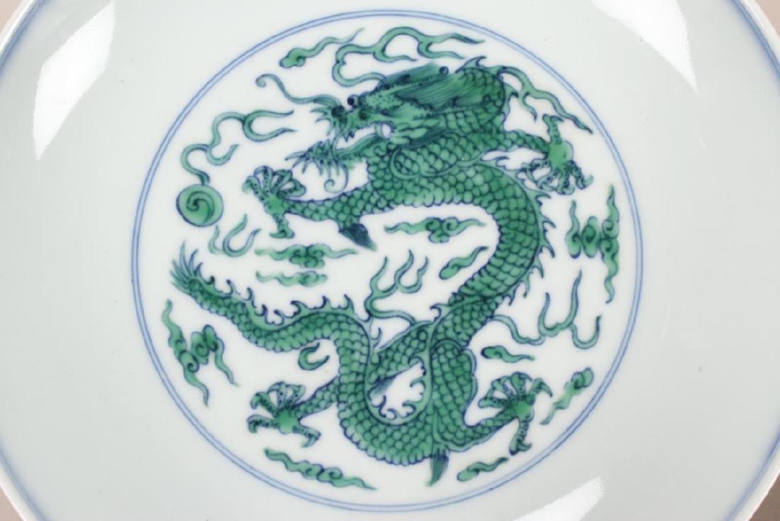 Chinese Famille Vert Porcelain Bowl, - 3